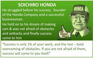 real-life-success-story-honda-dream